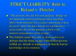strict liability rule in ryland v fletcher