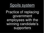 spoils system