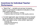 incentives for individual teacher performance