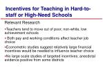incentives for teaching in hard to staff or high need schools6