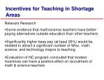 incentives for teaching in shortage areas