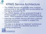 krms service architecture