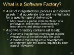 what is a software factory