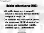holder in due course hdc