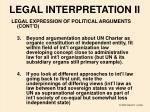 legal interpretation ii