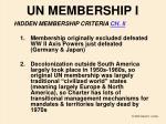 un membership i