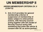 un membership ii