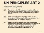 un principles art 21