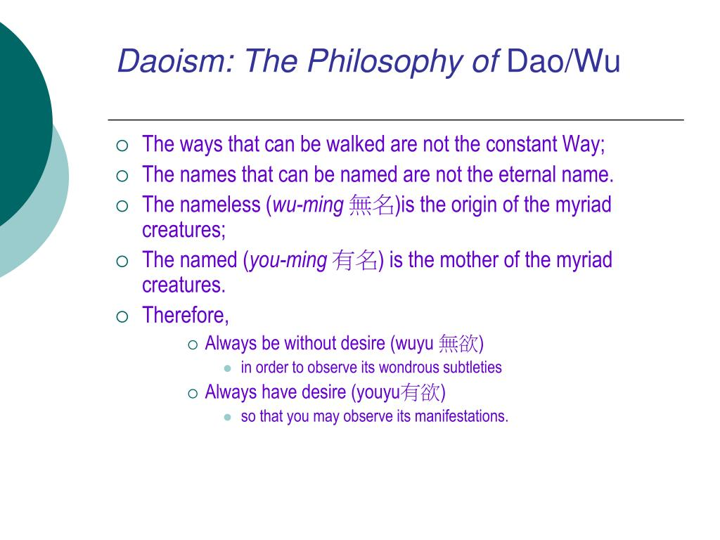 daoism the philosophy of dao wu l.