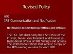 revised policy12