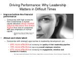 driving performance why leadership matters in difficult times2