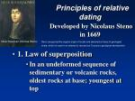 principles of relative dating developed by nicolaus steno in 1669