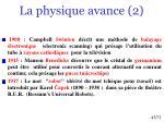 la physique avance 2