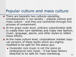 popular culture and mass culture