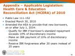 appendix applicable legislation health care education reconciliation act hcera of 2010
