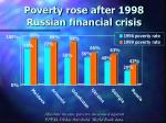 poverty rose after 1998 russian financial crisis