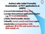 actions after initial formality examination of pct applications at aripo