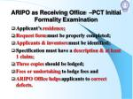 aripo as receiving office pct initial formality examination