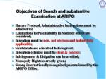 objectives of search and substantive examination at aripo