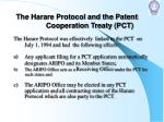 the harare protocol and the patent cooperation treaty pct