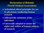 declaration of helsinki world medical association