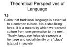 theoretical perspectives of language