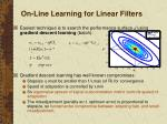 on line learning for linear filters12