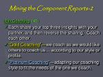 mining the component reports 2