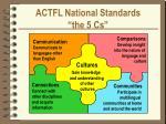 actfl national standards the 5 cs