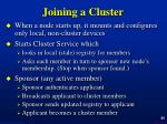 joining a cluster