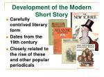 development of the modern short story