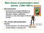 main theme of postmodern short stories 1960 1980 s