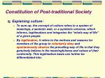 constitution of post traditional society4