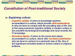 constitution of post traditional society5