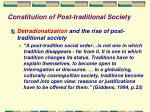 constitution of post traditional society7