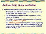 cultural logic of late capitalism20