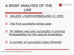 a brief analysis of the law