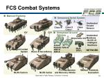 fcs combat systems