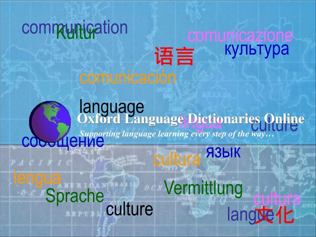 language l.