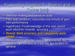 supporting cognition skehan and foster ms