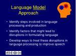 language model approach