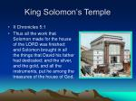 king solomon s temple