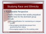 studying race and ethnicity