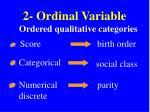 2 ordinal variable