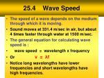 25 4 wave speed