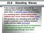 25 8 standing waves