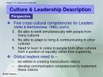 culture leadership description5