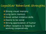 cognitive behavioral strengths