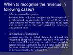 when to recognise the revenue in following cases18