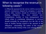 when to recognise the revenue in following cases37